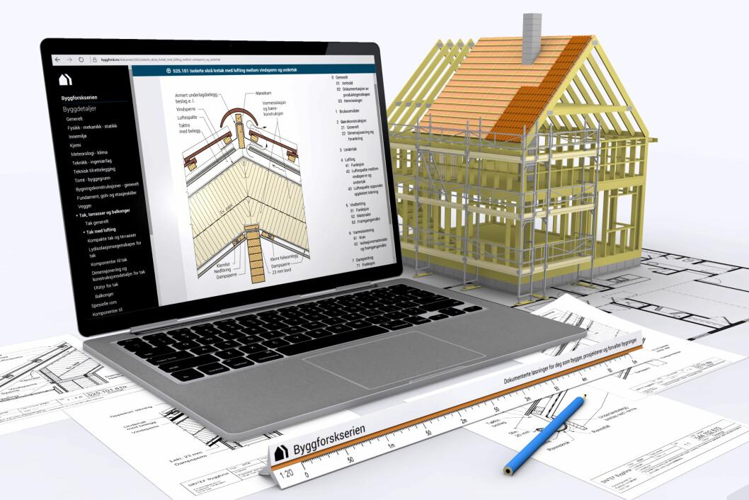 Produktdokumentasjon skal være tilgjengelig før et produkt omsettes og brukes i byggverk. Dokumentasjonskravet gjelder alle byggevarer, prefabrikkerte konstruksjoner og konstruksjonselementer. (Illustrasjon: SINTEF Byggforsk)